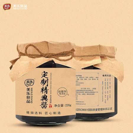 美乐220gx2瓶定制精典酱防腐剂零添加出口日本辣椒酱炒菜火锅底料