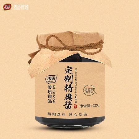 美乐定制精典酱220g防腐剂零添加日本辣椒酱下饭拌面酱菜开胃菜