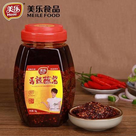 美乐香辣蘸酱1Kg正品辣椒酱特产拌菜面佐餐蘸料