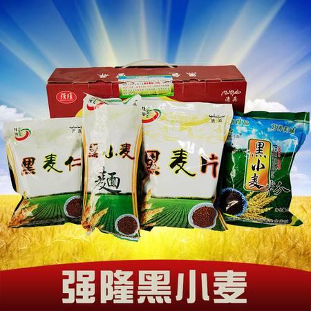 晒径岛 新疆和静黑小麦礼盒天然无添加5KG/盒168元全国包邮