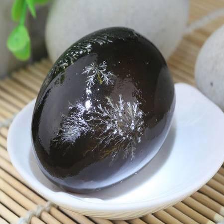 【桐城】松花蛋 皮蛋 26枚 无铅蛋 礼盒装