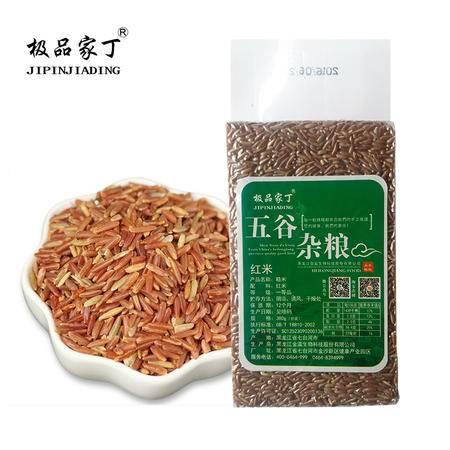 极品家丁 红米380g 东北五谷杂粮米类糙米煮粥蒸米饭