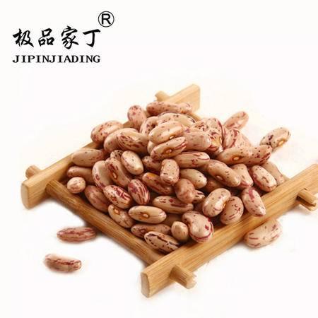 极品家丁 奶花饭豆330g 东北五谷杂粮豆类饭豆