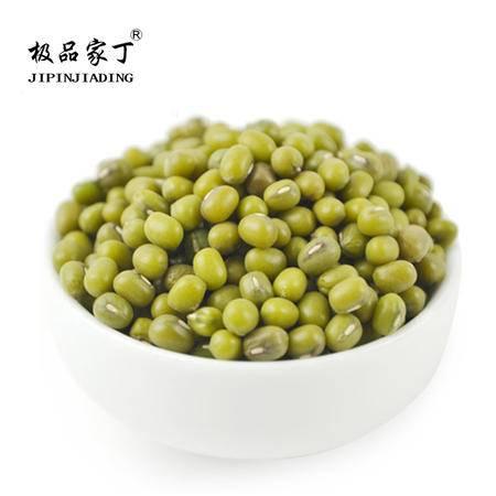 极品家丁 绿豆390g 东北特产五谷杂粮豆类绿小豆小粒圆粒农家种植