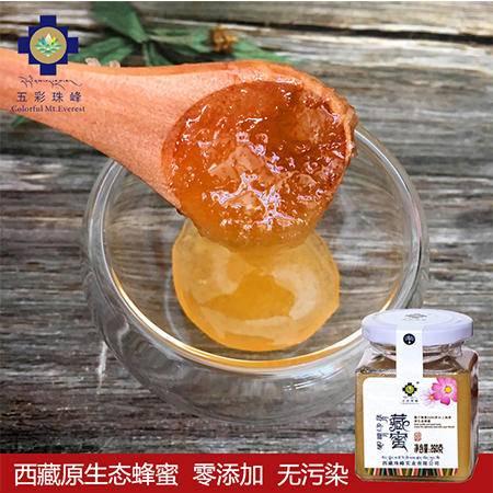 五彩珠峰 西藏蜂蜜 纯天然 小方瓶