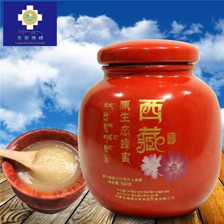 五彩珠峰 西藏蜂蜜 西藏特产 纯天然 红色陶瓷罐1000克