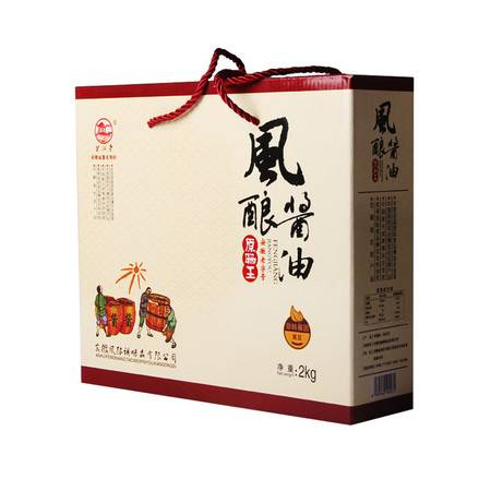 望江亭 安徽望江特产一级酱油风酿酱油原晒王礼盒套装