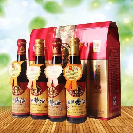 望江亭 安徽望江特产特级酱油风酿富硒酱油礼盒套装360ml*4瓶