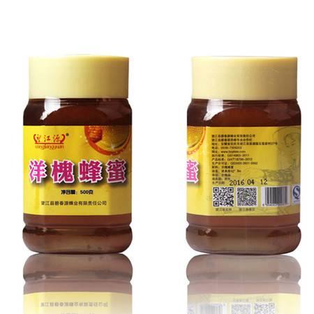 望江源 望江特产洋槐蜂蜜 500g*1瓶