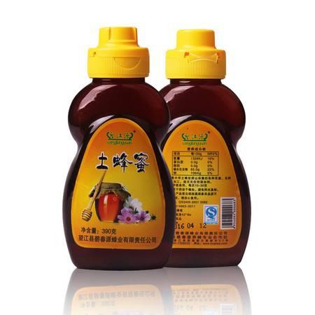 望江源 安徽望江特产成熟原蜜深山野生农家土蜂蜜390克*瓶