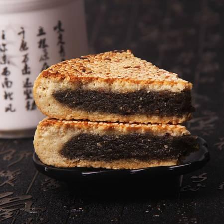 雷池娃安徽望江特产传统大芝麻麻饼500克*1个