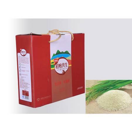 皖山 稻鸭共生生态有机富硒大米真空包装6kg全国包邮