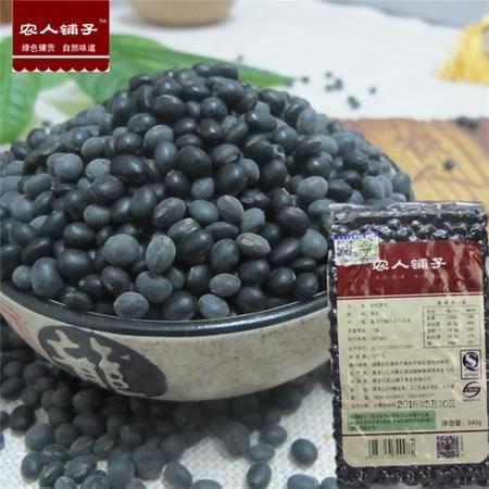 农人铺子有机黑豆绿芯发芽东北农家自产黑豆豆浆非转基因340g包邮
