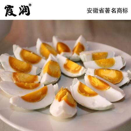霞润手工腌制咸鸭蛋