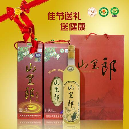 山里郎特产茶油山茶油 礼盒 农家纯天然有机食用油月子外用油护肤