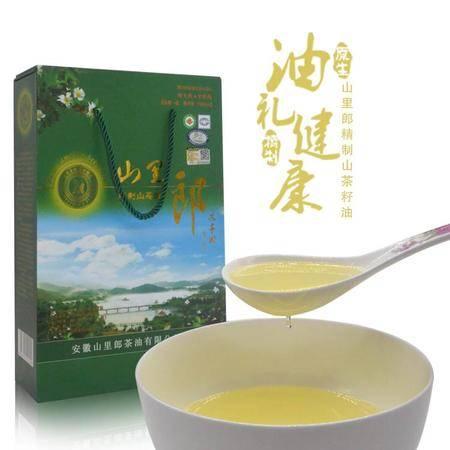 山里郎 野生山茶油食用油 高档礼品装压榨一级茶油茶籽油 500MLX2