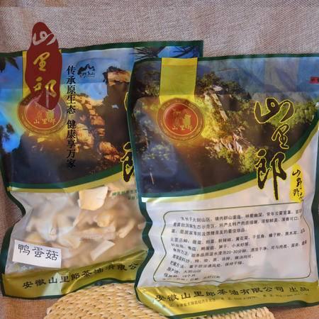 山里郎 安徽山里郎特产鸭蛋菇250g纯天然野生菌类绿色健康食品