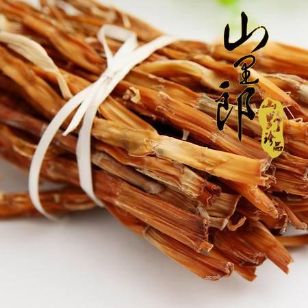 山里郎纯天然笋干干货野生散装竹笋250g农家自制嫩笋尖