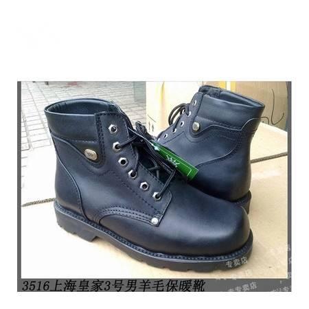 冬季新款3516上海皇家特种皮鞋保暖男士鞋男鞋3号毛