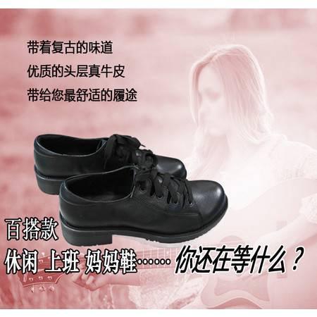 皇家女式时尚系带牛皮鞋 矮跟复古欧美风文工团女鞋 上班妈妈鞋
