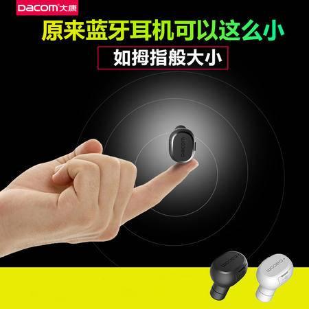 大康 K007超小迷你隐形无线蓝牙耳机4.1耳塞入耳式运动耳机