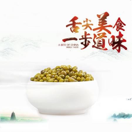 山西农家绿豆 2016 绿小豆 纯天然清热解暑绿豆汤 4kg 包邮