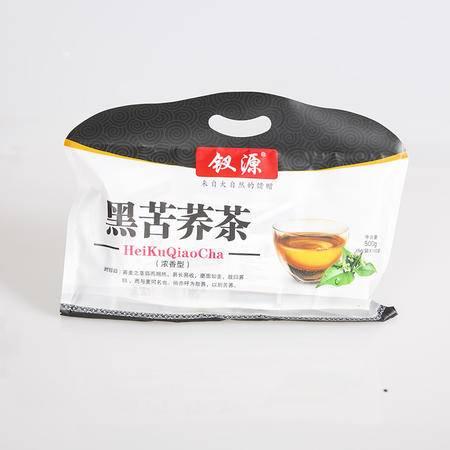 钗源 黑苦荞茶 500g(浓香型)