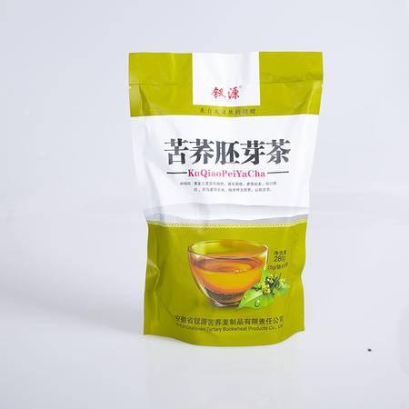 钗源  100%苦荞胚芽茶 280g