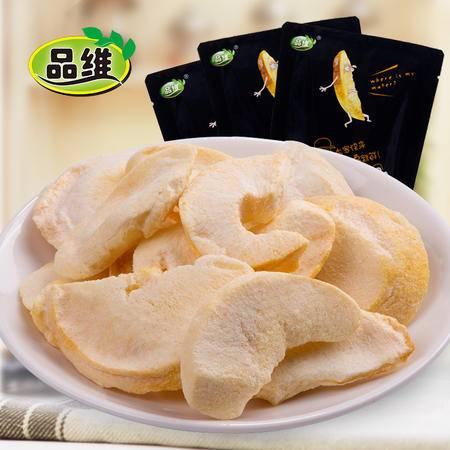 品维 冻干黄桃20g*3袋桃干黄桃干 冻干水果干黄桃干黄桃片