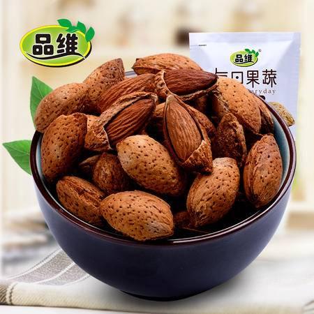品维 巴旦木零食特产坚果 手剥奶油味巴达木干果120g袋