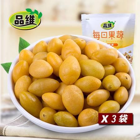品维 银杏脆果25gx3袋白果果仁坚果即食白果银杏果