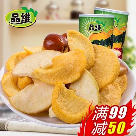 品维 什锦水果脆108gx2罐孕妇零食水果干混合蔬菜干果蔬干包邮
