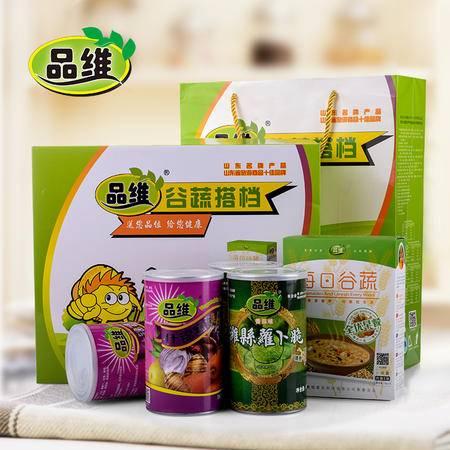 品维 谷蔬搭档礼盒 山东特产果蔬脆蔬菜干搭配营养食品567g