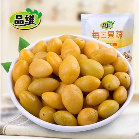 品维 银杏脆果25g袋白果果仁坚果 即食白果银杏脆果零食