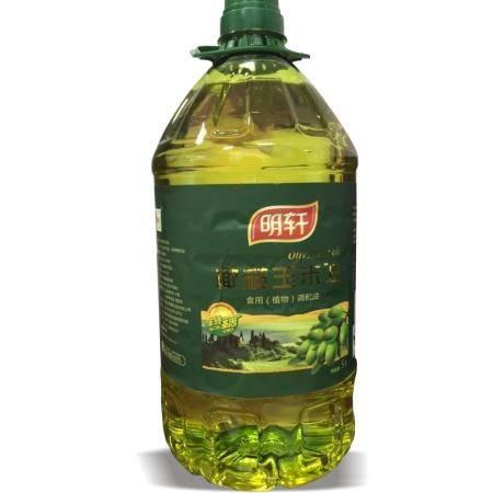 【桶装】明轩玉米橄榄油(食用)植物调和油
