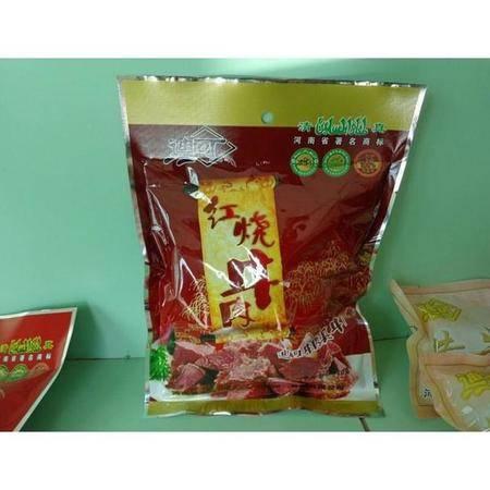 【两袋】红烧牛肉 河南特产迪可牛肉清真牛肉250g