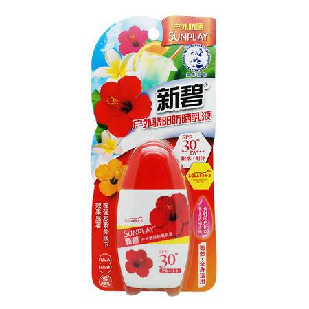 曼秀雷敦 新碧户外骄阳防晒乳液SPF30+ 35g