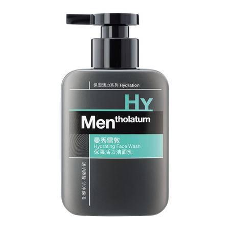 曼秀雷敦 保湿活力洁面乳150ml 补水保湿 男士洗面奶