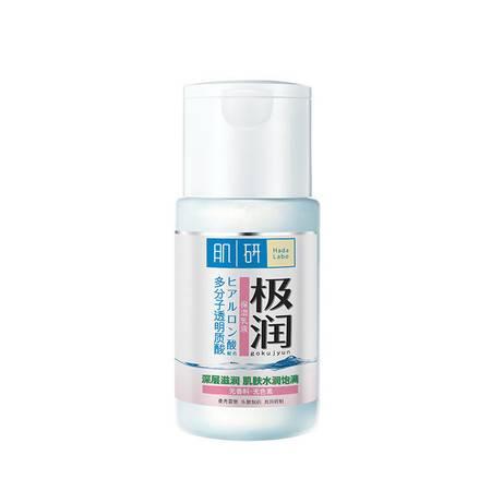 曼秀雷敦 肌研极润保湿乳液90ml 4种透明质酸 保湿滋润