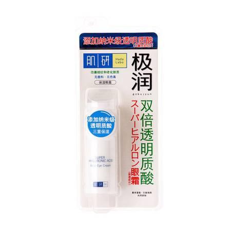 曼秀雷敦 肌研极润保湿眼霜15g