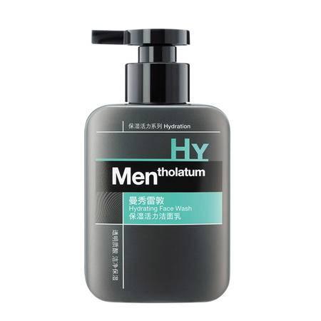 曼秀雷敦男士保湿活力洁面乳 150ml