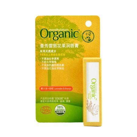 曼秀雷敦有机认证花果唇膏 熏衣草+香橙3.5g   覆盆子+草霉4.5g