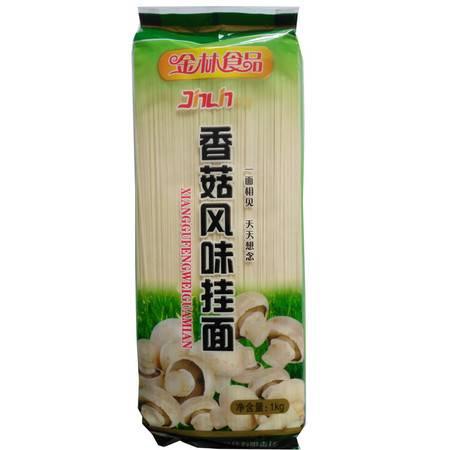 金林 1000g香菇面