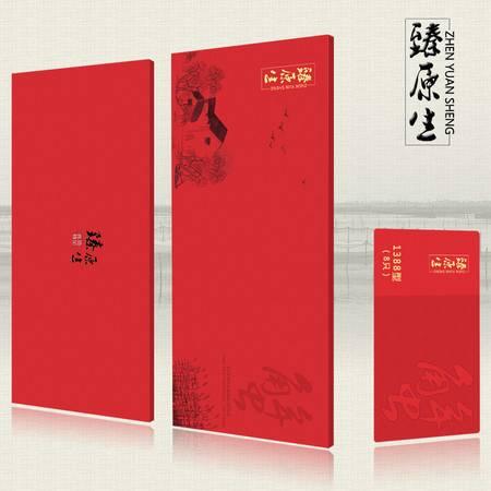 【臻原生】阳澄湖大闸蟹礼券礼卡 1388型8只装螃蟹提货券