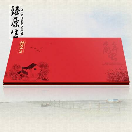 【臻原生】阳澄湖大闸蟹礼券礼卡 1988型6只装螃蟹提货券