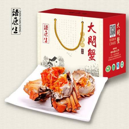 【臻原生】阳澄湖大闸蟹1388型10只装鲜活螃蟹礼盒(公3.8-4.2两、母2.8-3.0两)