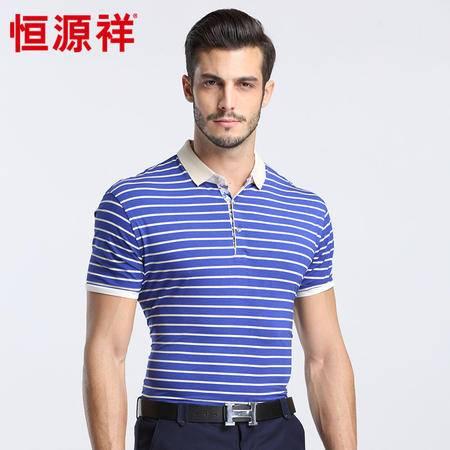 恒源祥男士夏季新款翻领商务短袖T恤 01166011