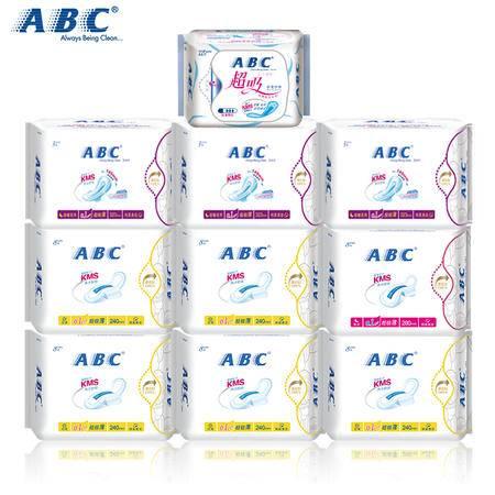 ABC卫生巾日用夜用护垫组合纤薄棉柔亲肤超薄超吸防侧漏正品包邮