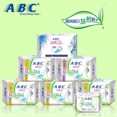 ABC卫生巾 7包日用夜用组合套装澳洲茶树清凉棉柔亲肤超薄正品
