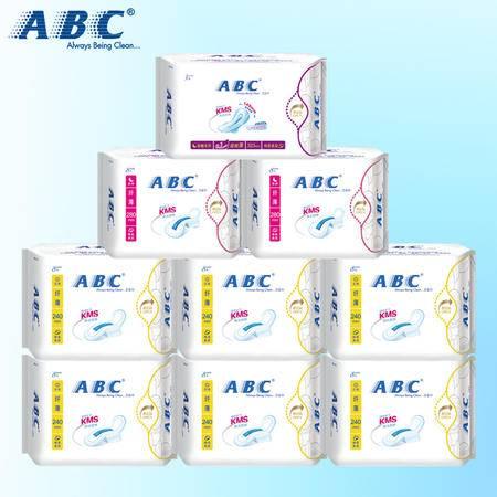 ABC卫生巾日用夜用9包组合混合套装67片棉柔亲肤超薄纯棉正品包邮
